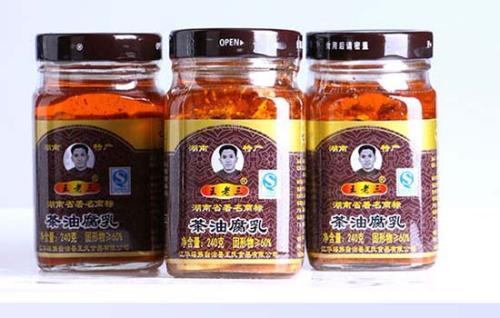 江华茶油腐乳