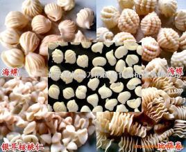 贝壳系列产品