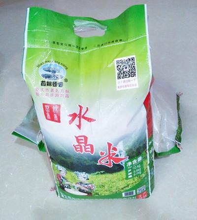 苗妹香香优质米