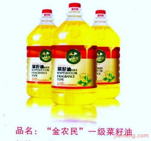 遂宁黄菜油