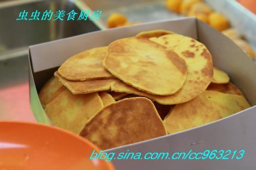 潘荣记金钱饼