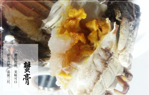 白马湖大闸蟹