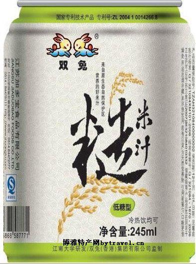 双兔糙米汁