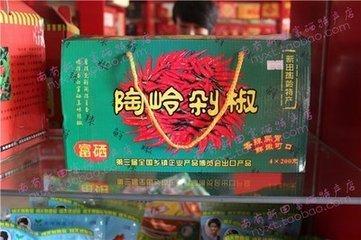陶岭三味辣椒