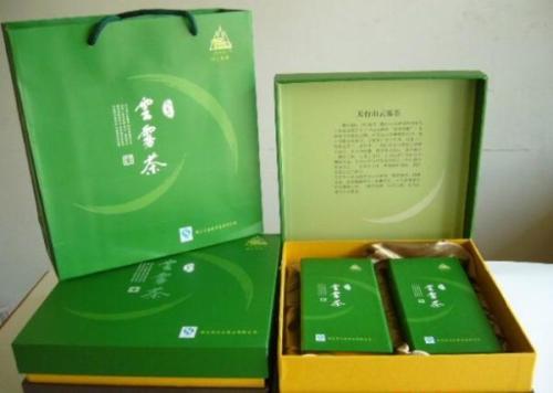 连云港云雾茶