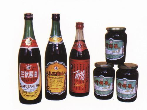 滨海牌三伏酱油