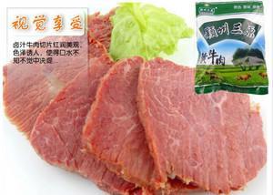 界首黄牛肉